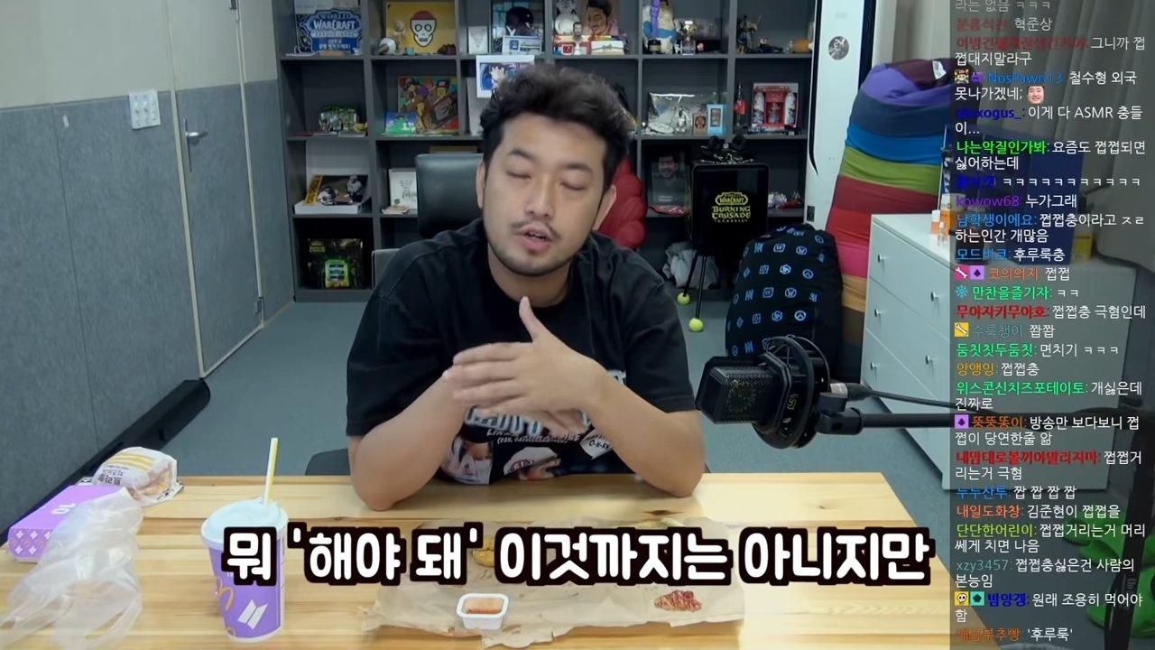BTS-brought-me-here-5-28-screenshot