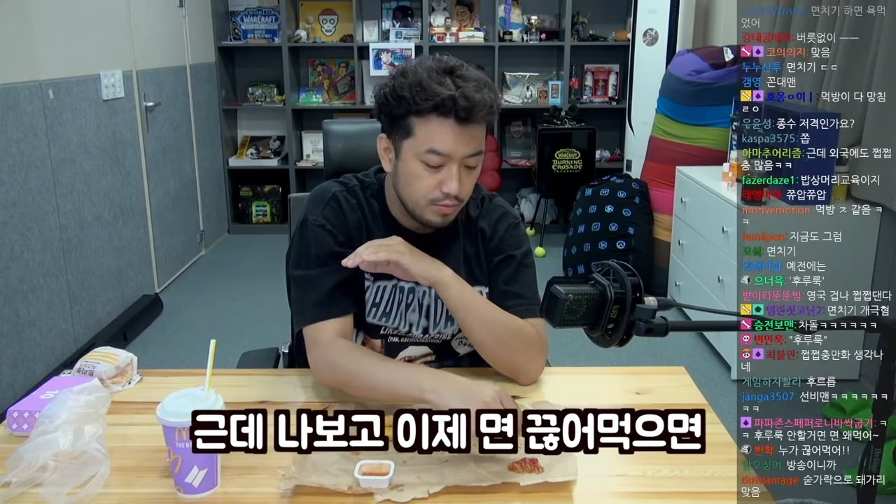 BTS-brought-me-here-5-29-screenshot