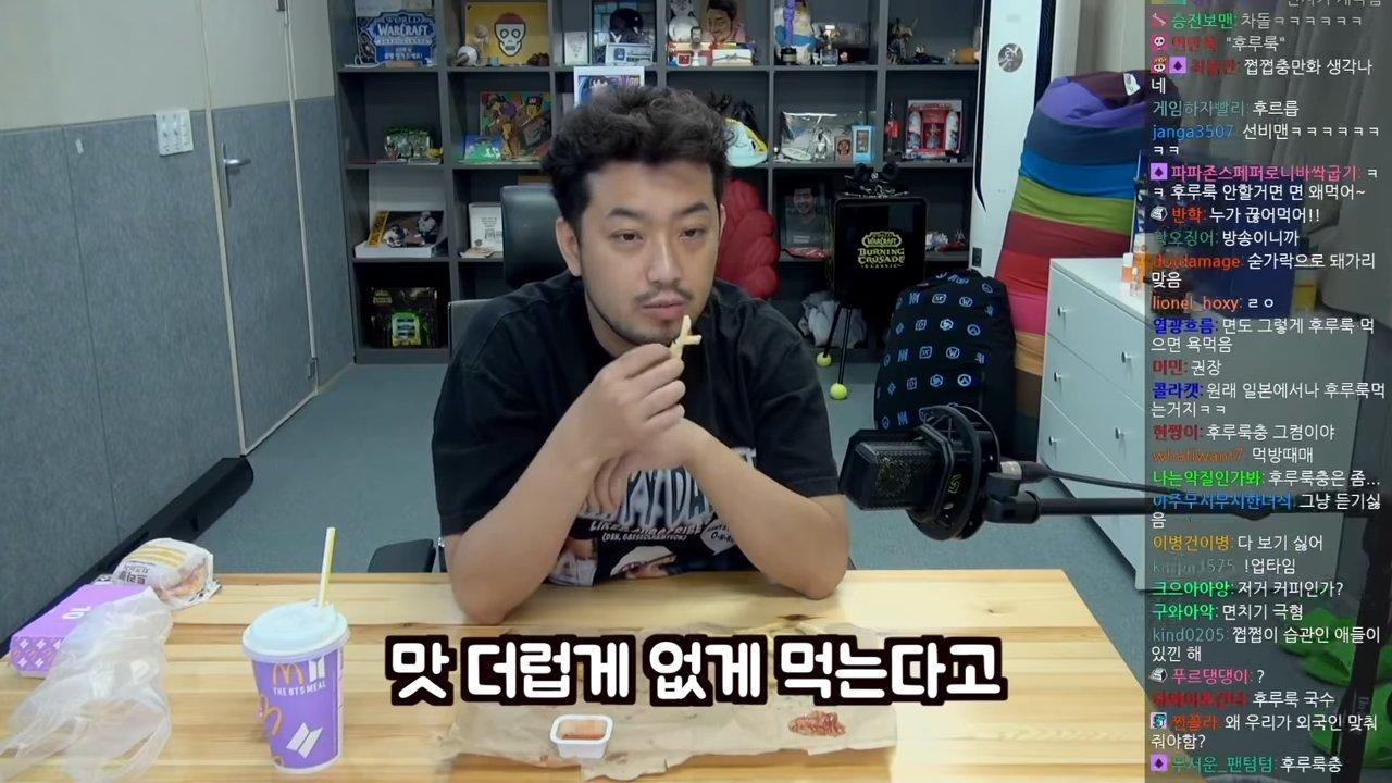 BTS-brought-me-here-5-32-screenshot