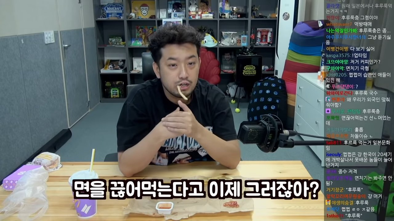 BTS-brought-me-here-5-33-screenshot