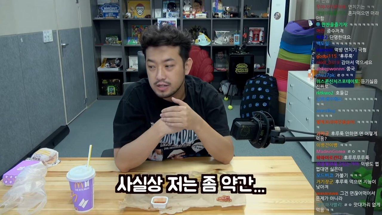 BTS-brought-me-here-5-35-screenshot