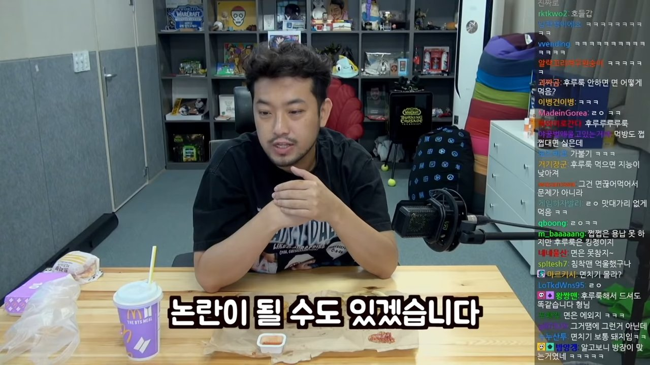 BTS-brought-me-here-5-37-screenshot