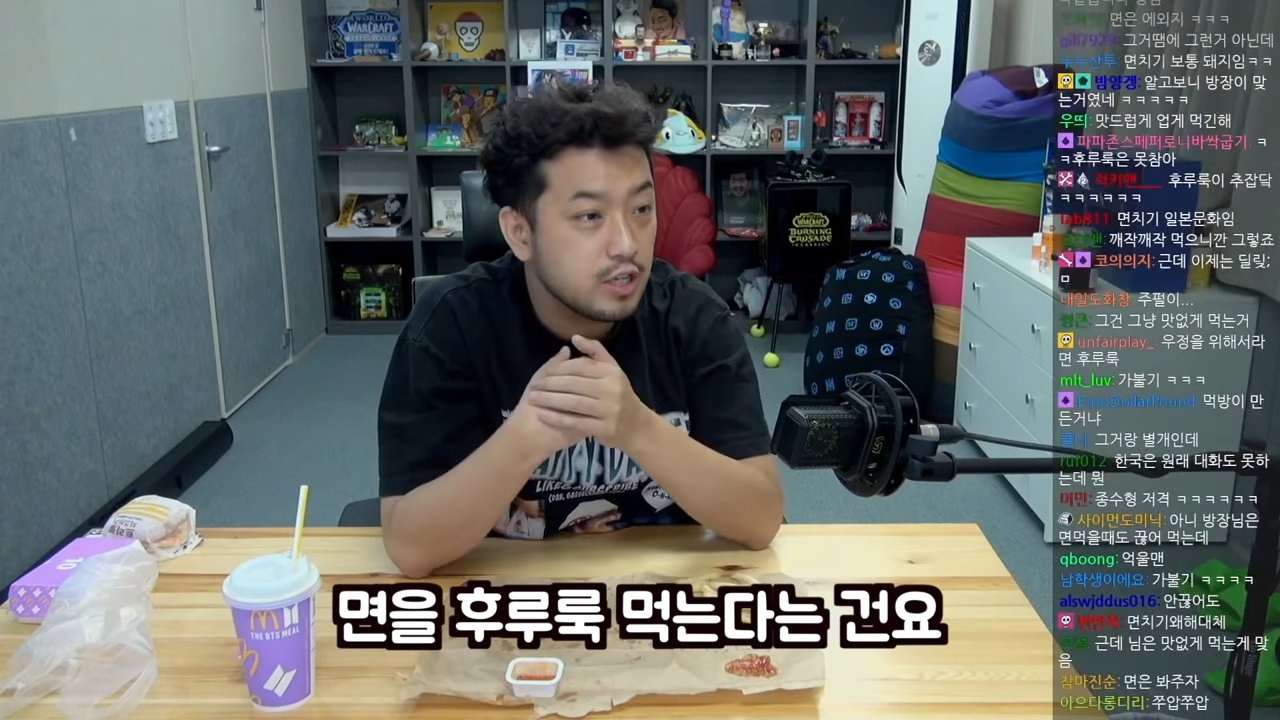 BTS-brought-me-here-5-41-screenshot