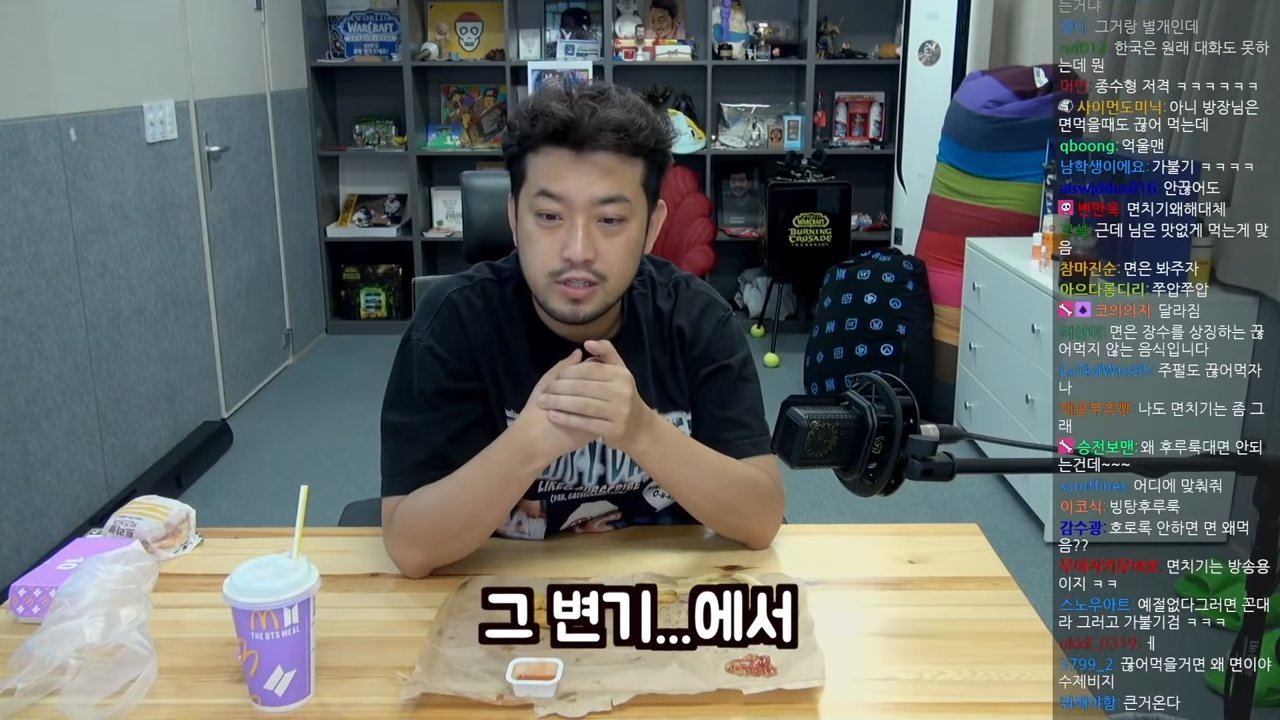 BTS-brought-me-here-5-43-screenshot