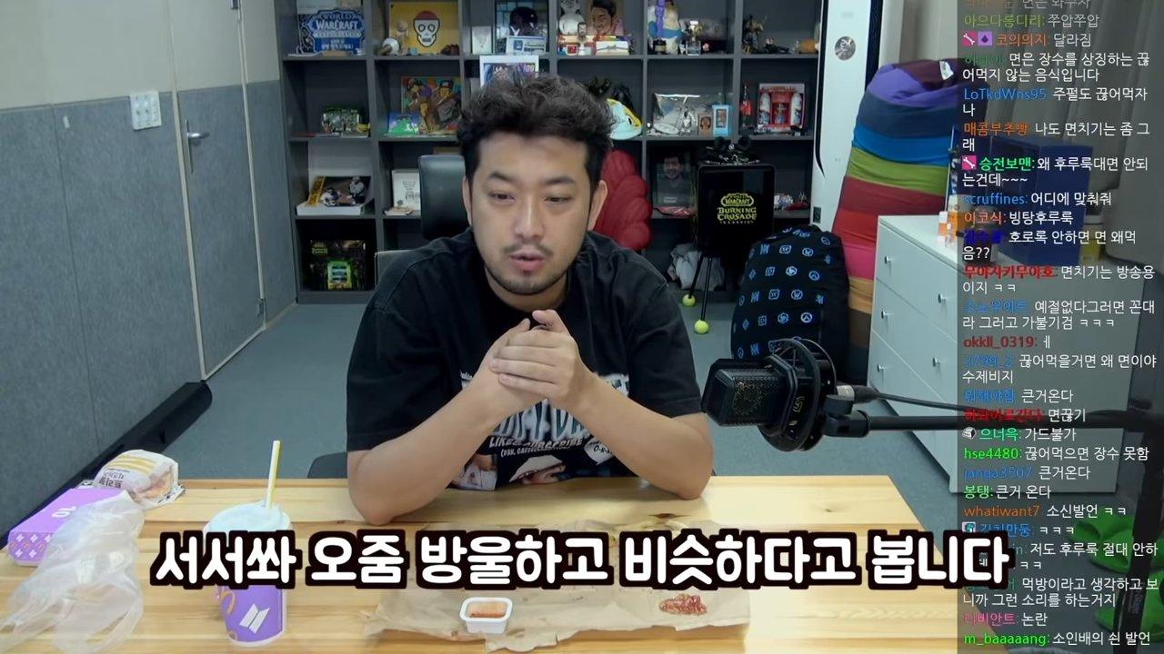 BTS-brought-me-here-5-44-screenshot