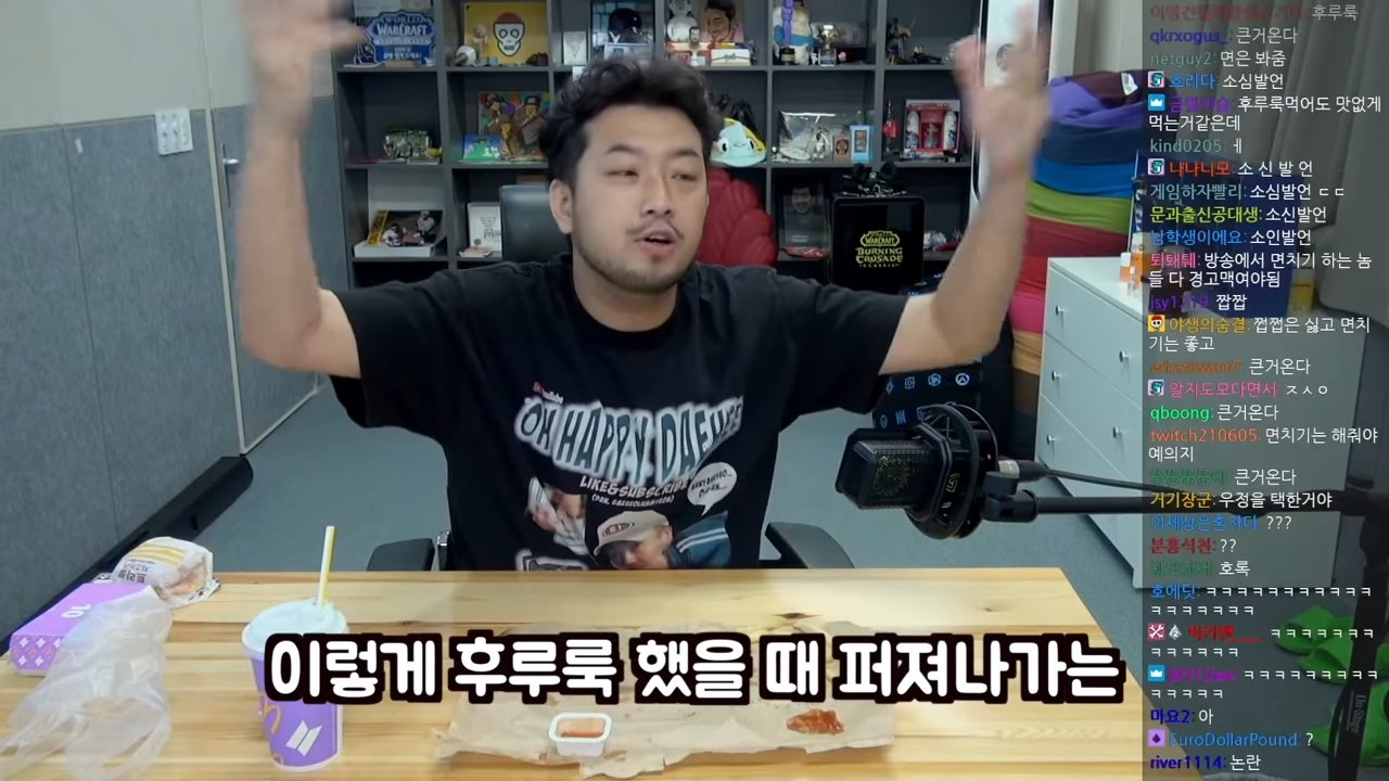 BTS-brought-me-here-5-48-screenshot