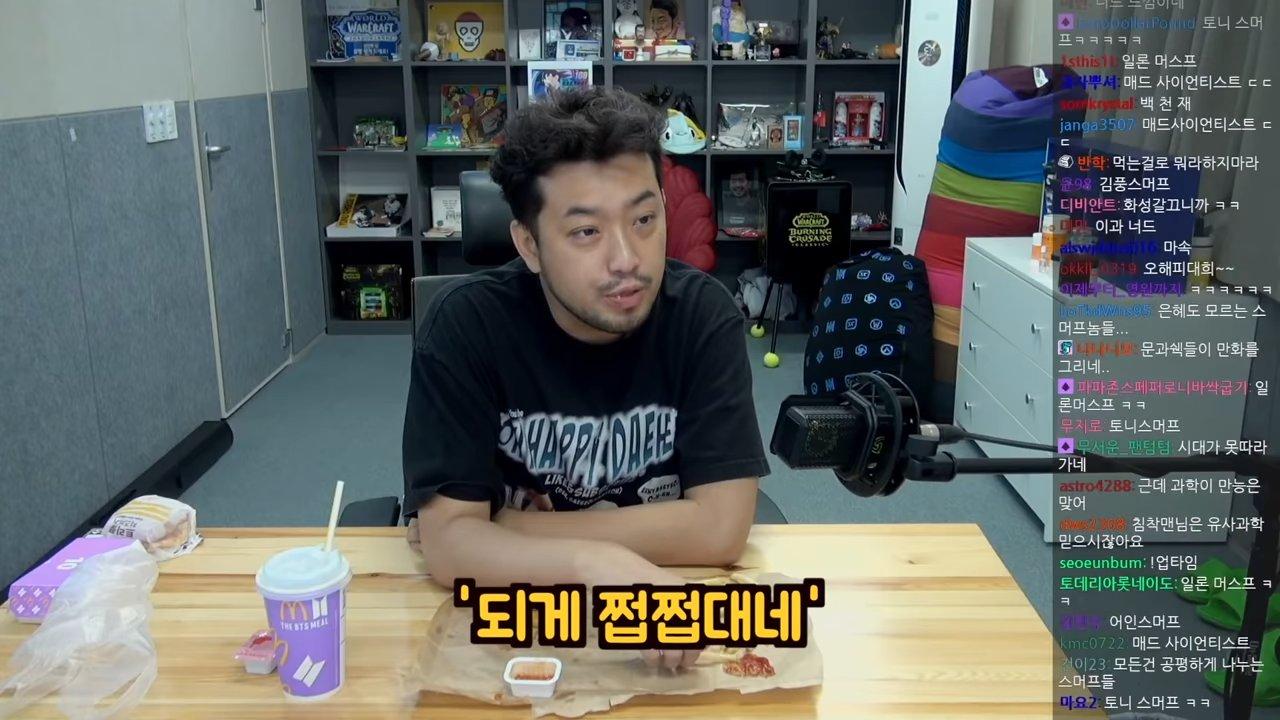 BTS-brought-me-here-5-5-screenshot