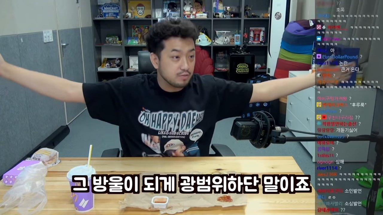 BTS-brought-me-here-5-50-screenshot