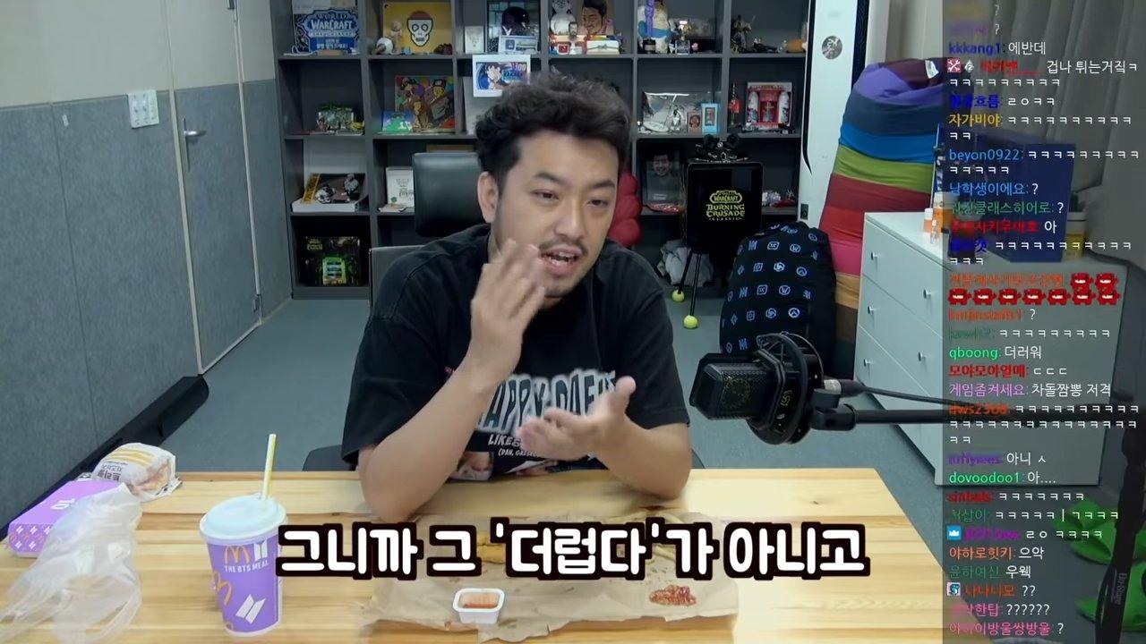 BTS-brought-me-here-5-54-screenshot