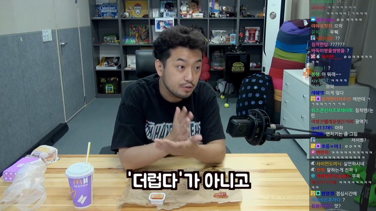 BTS-brought-me-here-5-56-screenshot