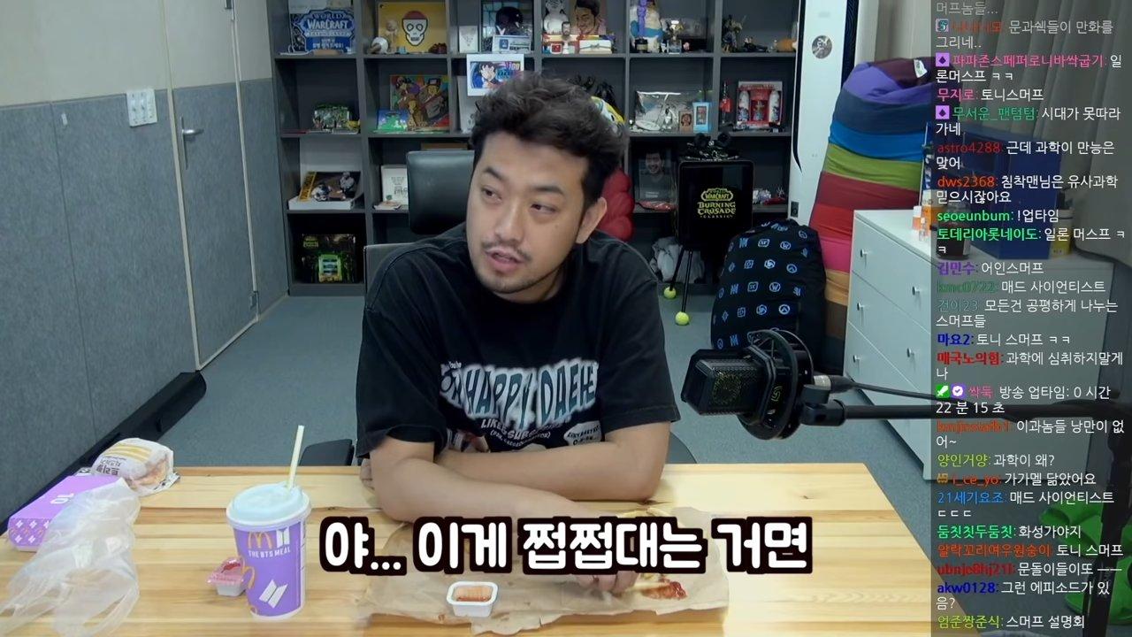 BTS-brought-me-here-5-6-screenshot
