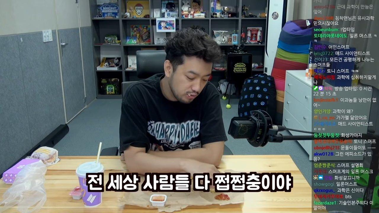 BTS-brought-me-here-5-8-screenshot