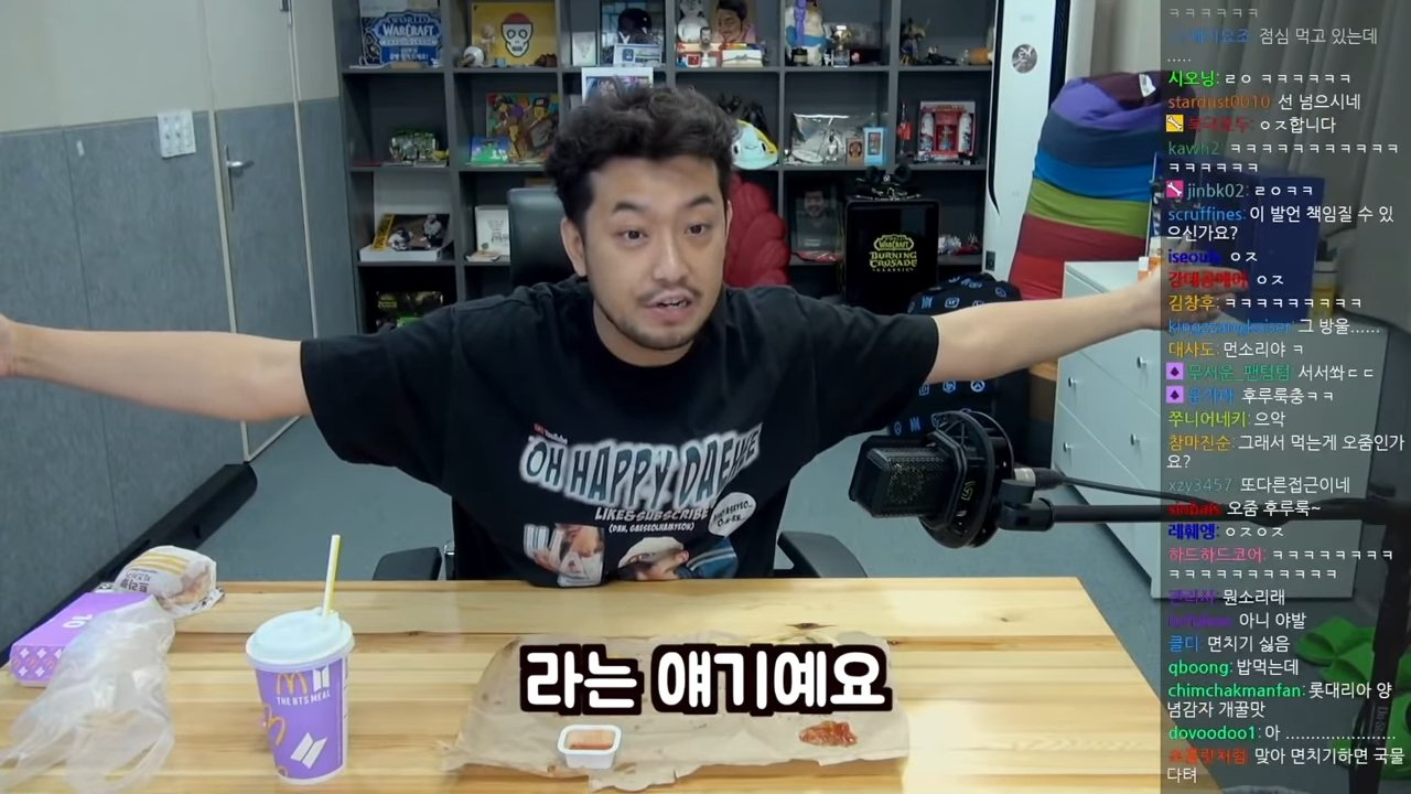 BTS-brought-me-here-6-0-screenshot
