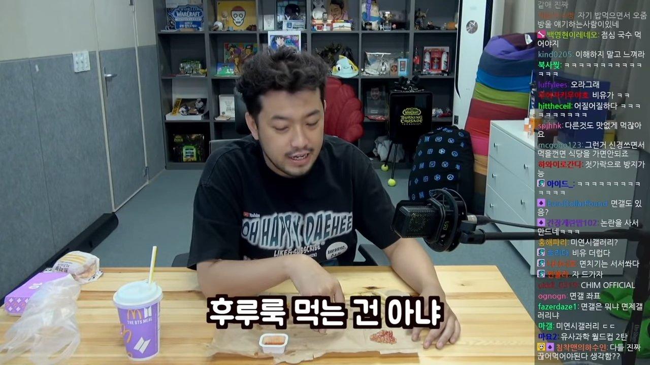 BTS-brought-me-here-6-11-screenshot