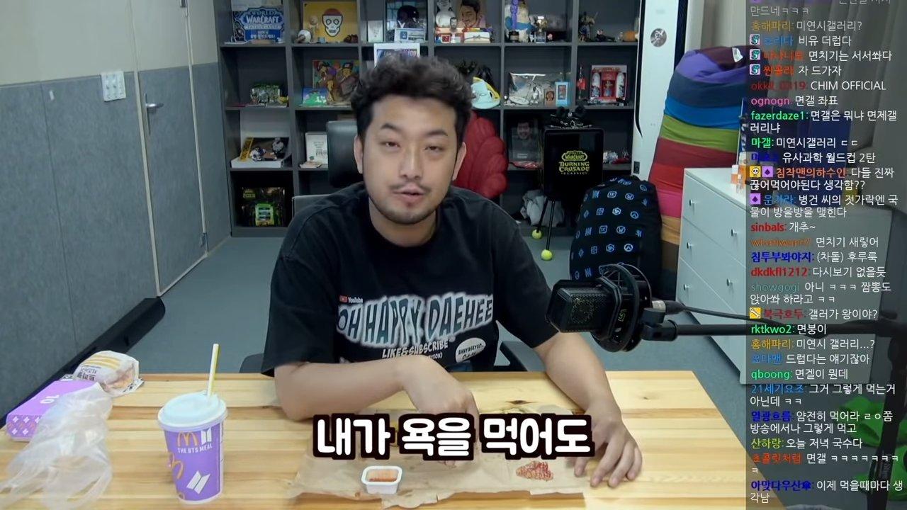 BTS-brought-me-here-6-12-screenshot