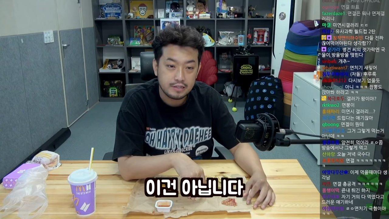 BTS-brought-me-here-6-13-screenshot