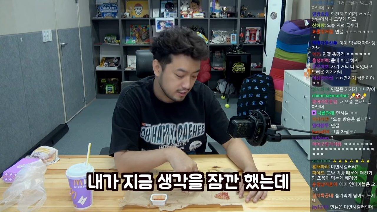 BTS-brought-me-here-6-15-screenshot