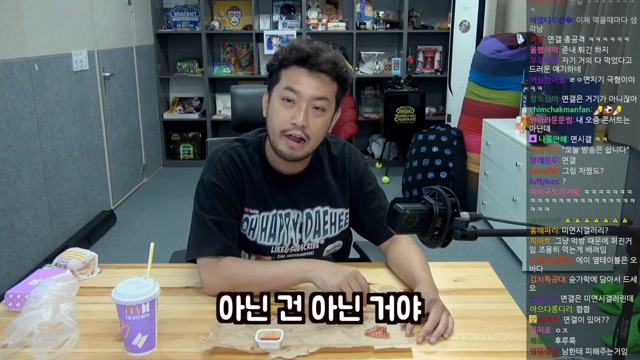 BTS-brought-me-here-6-16-screenshot