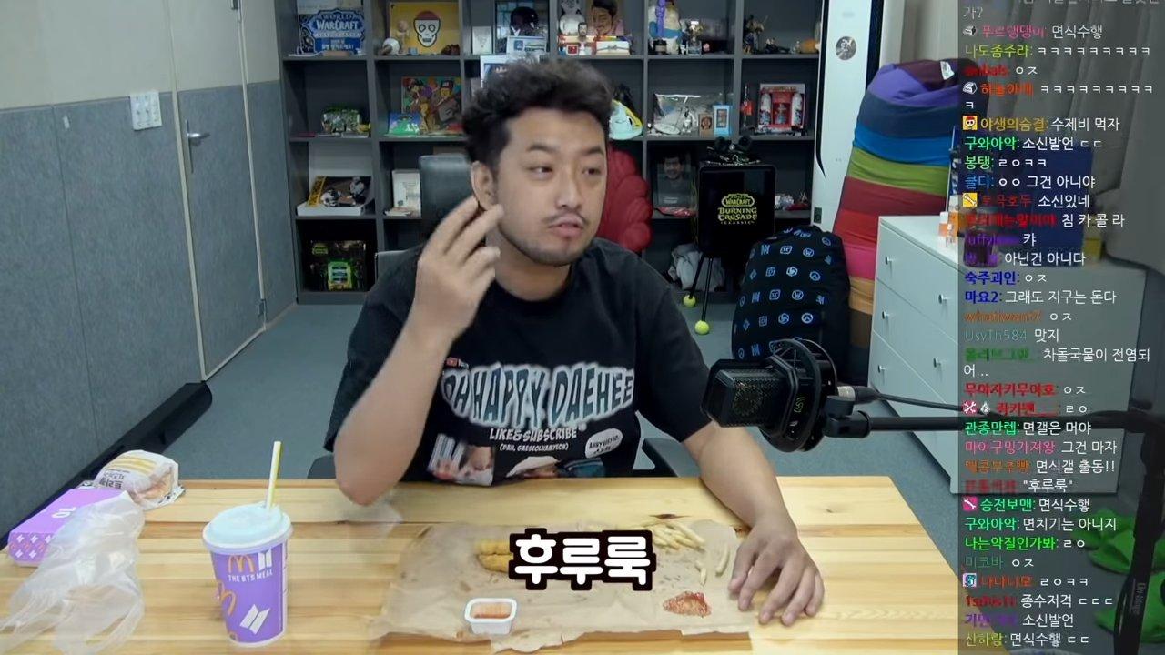 BTS-brought-me-here-6-17-screenshot