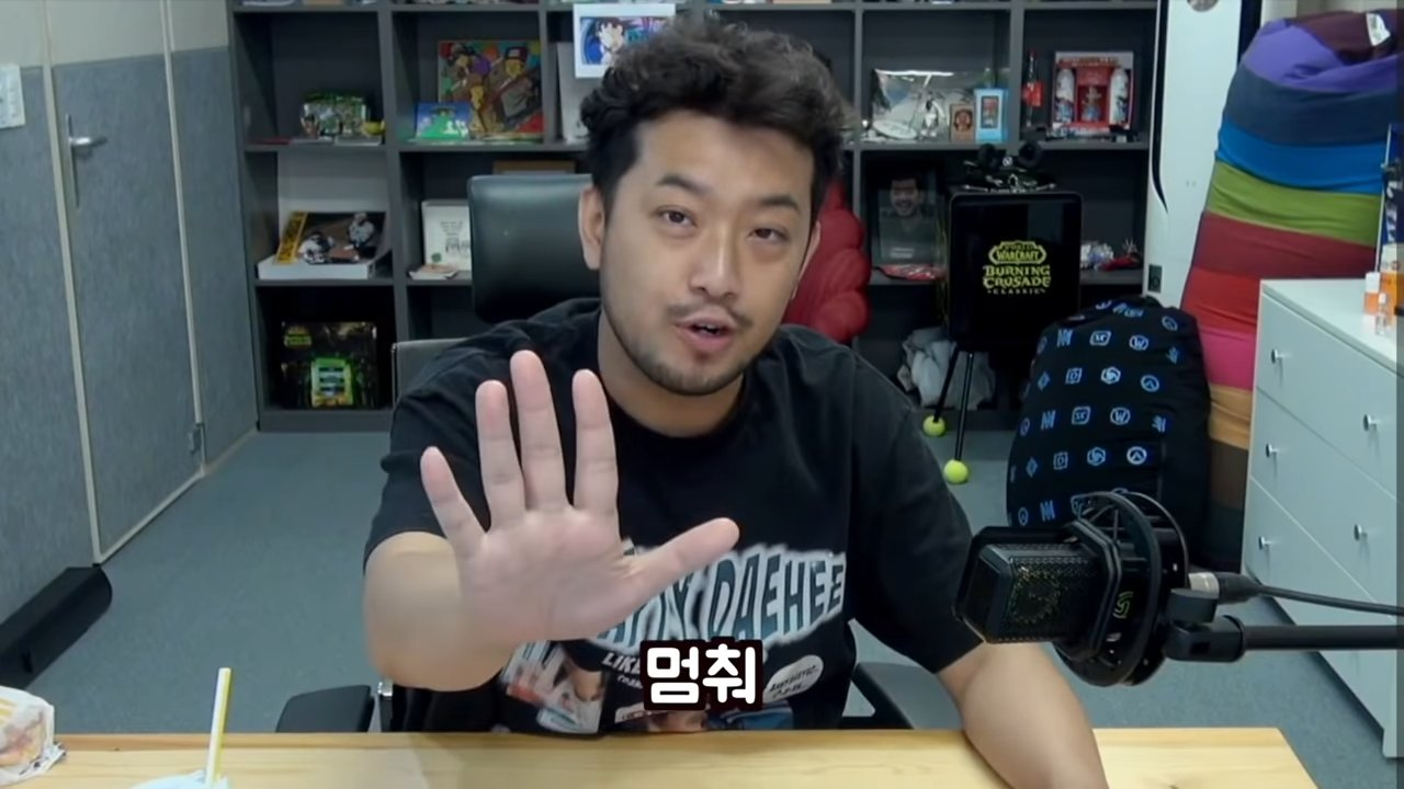 BTS-brought-me-here-6-18-screenshot