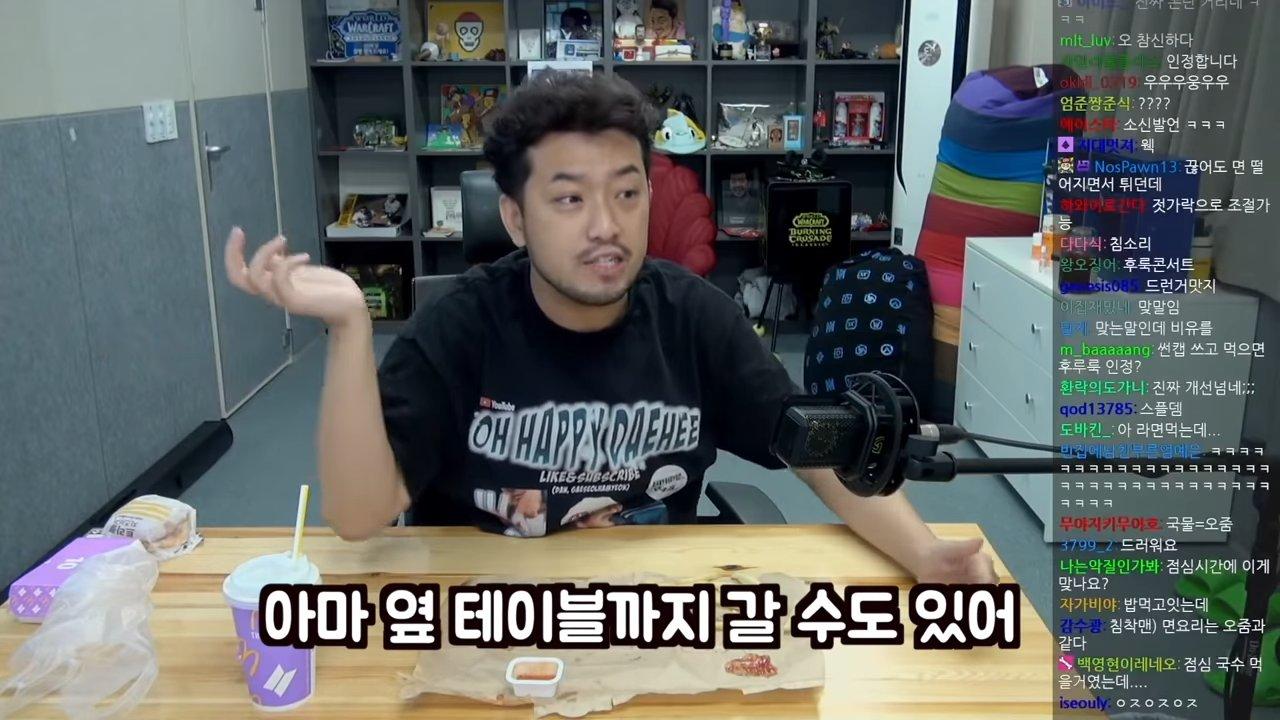 BTS-brought-me-here-6-2-screenshot