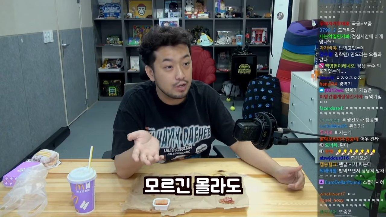 BTS-brought-me-here-6-3-screenshot