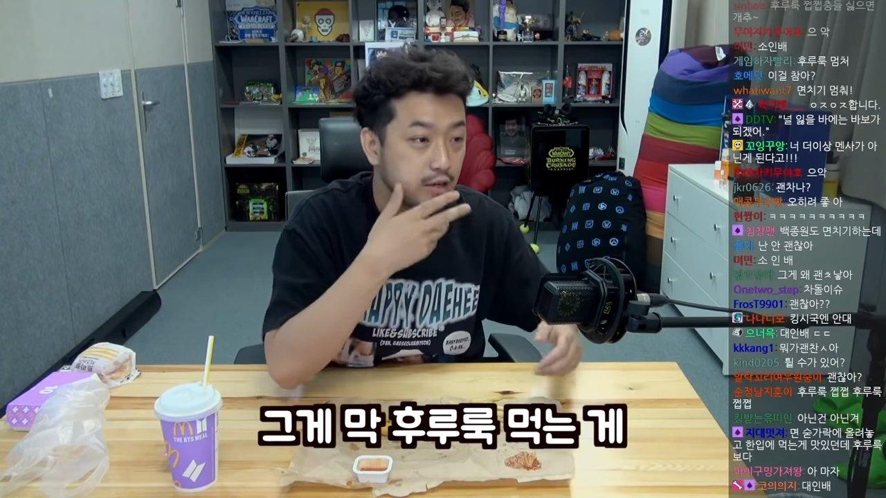 BTS-brought-me-here-6-30-screenshot