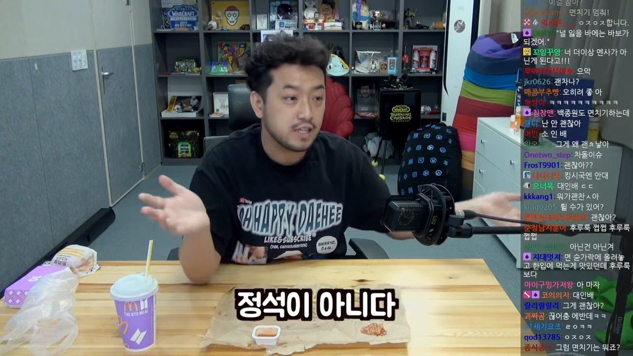BTS-brought-me-here-6-31-screenshot