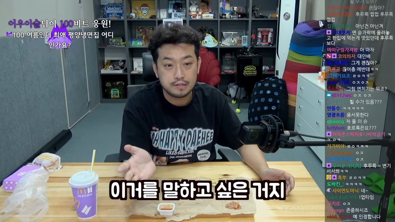 BTS-brought-me-here-6-33-screenshot