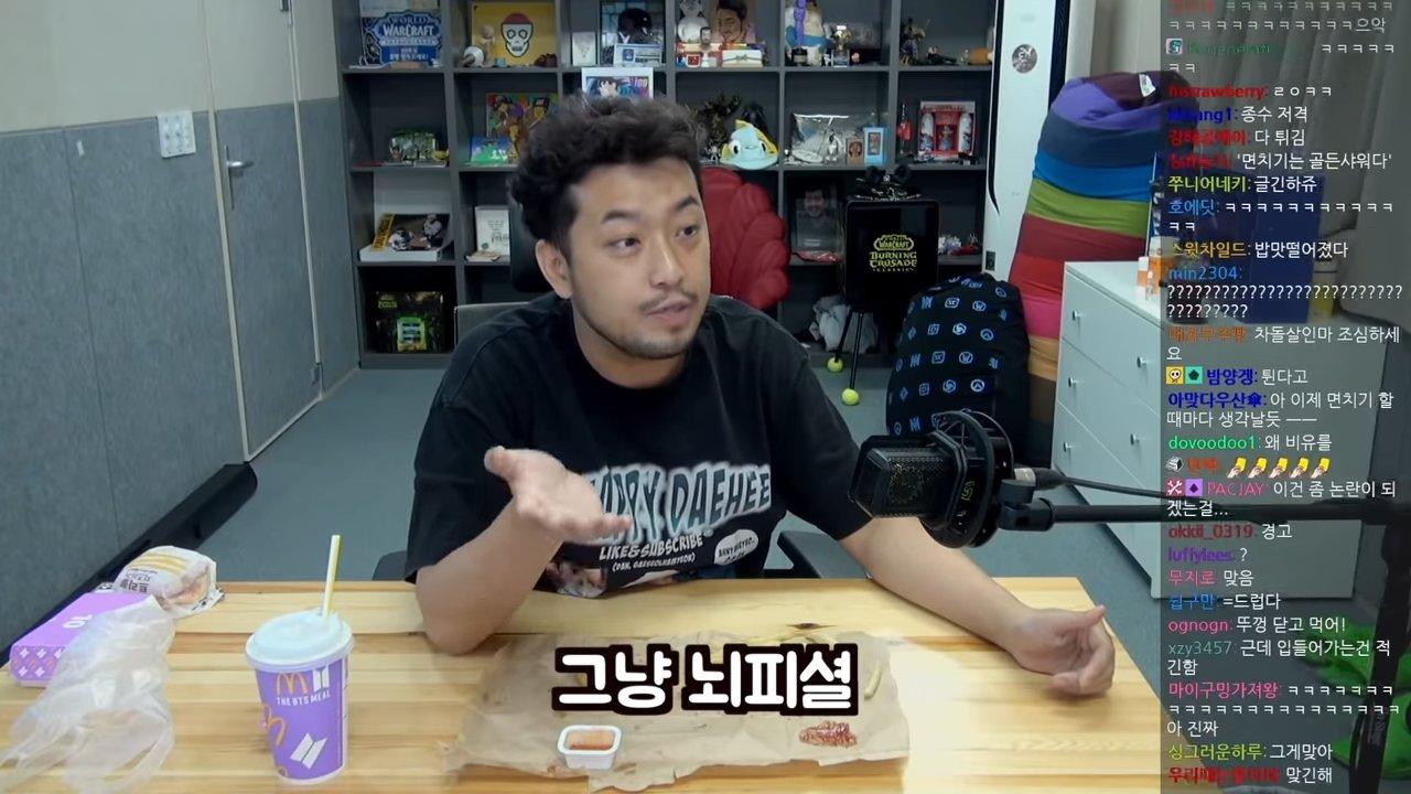 BTS-brought-me-here-6-6-screenshot