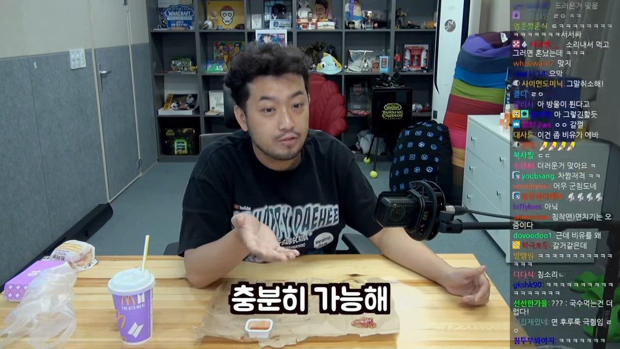 BTS-brought-me-here-6-7-screenshot