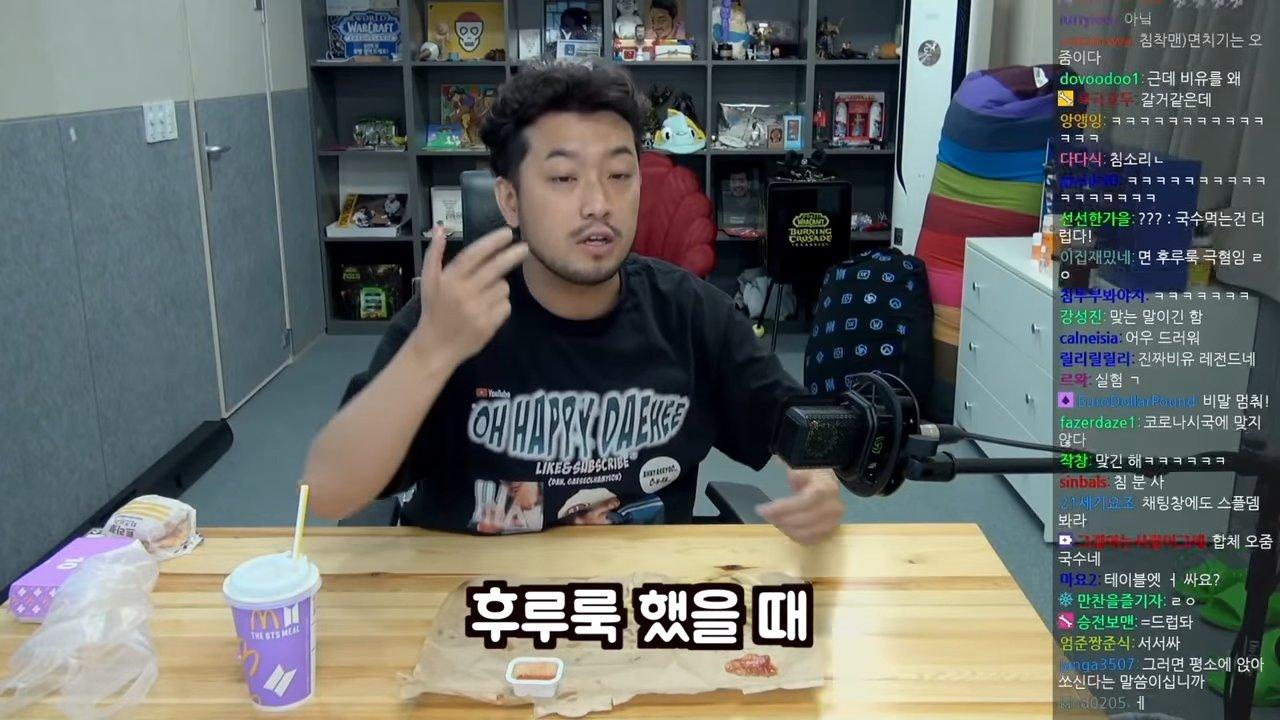 BTS-brought-me-here-6-9-screenshot