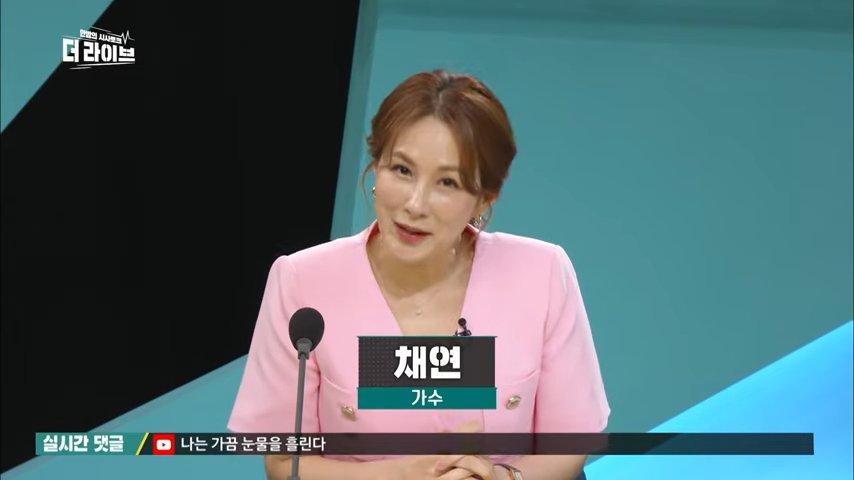 KBS-210429-0-56-screenshot