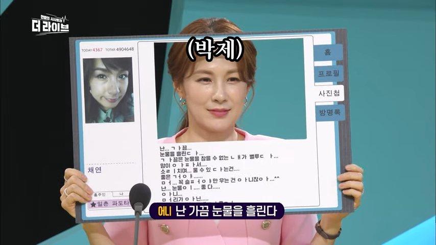 KBS-210429-0-59-screenshot