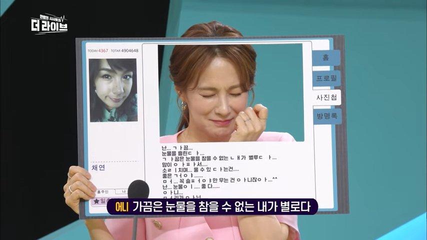 KBS-210429-1-1-screenshot