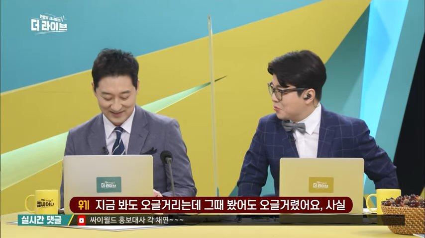 KBS-210429-1-13-screenshot