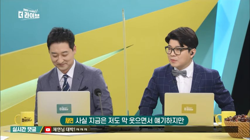 KBS-210429-1-22-screenshot