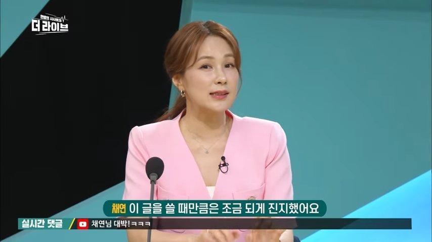 KBS-210429-1-25-screenshot