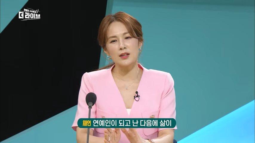 KBS-210429-1-29-screenshot