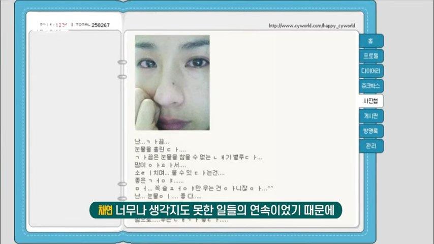 KBS-210429-1-32-screenshot