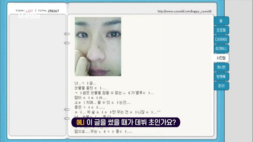 KBS-210429-1-37-screenshot