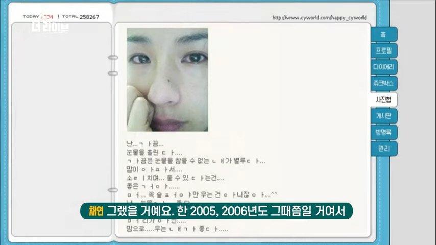 KBS-210429-1-39-screenshot