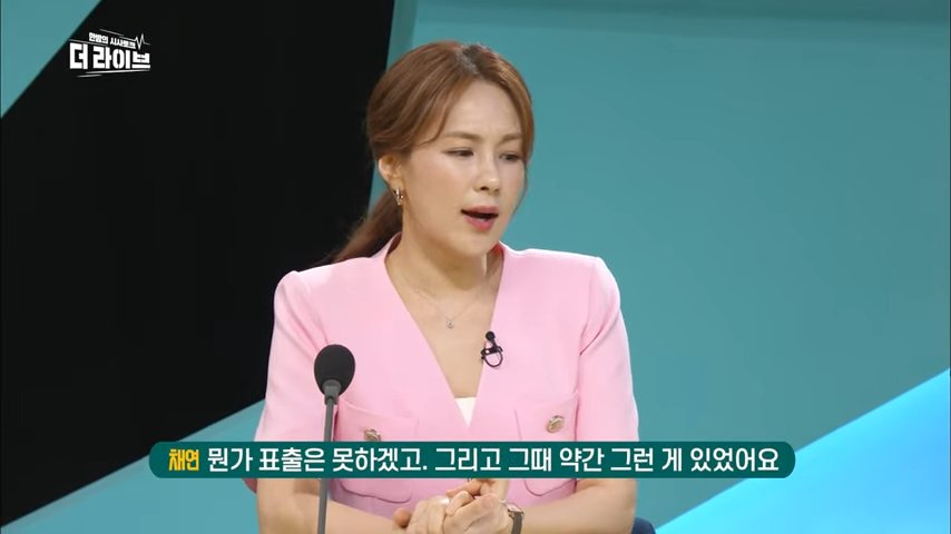 KBS-210429-1-43-screenshot