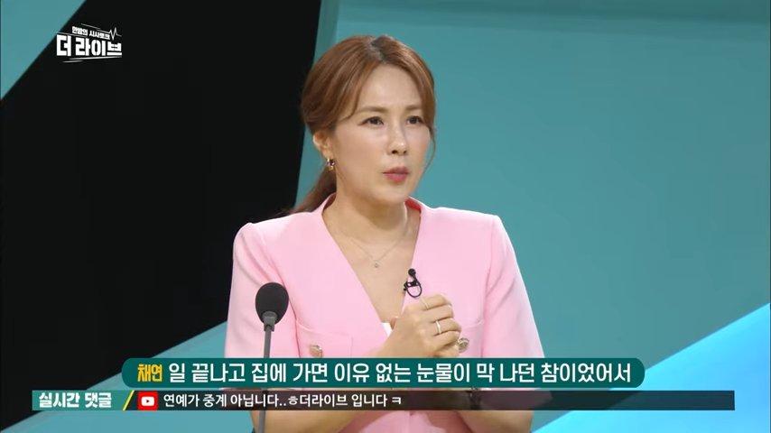 KBS-210429-1-49-screenshot