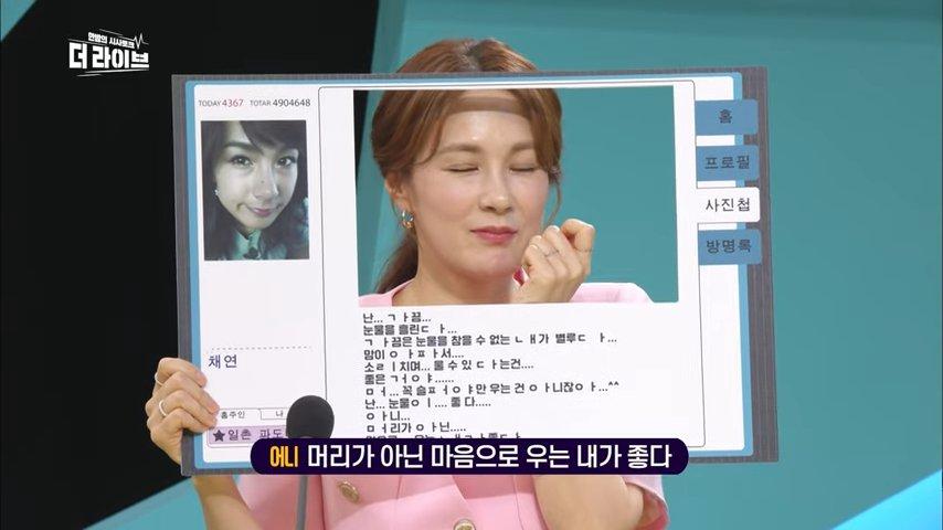 KBS-210429-1-5-screenshot