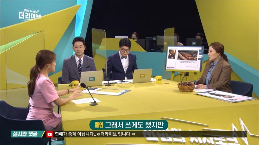 KBS-210429-1-54-screenshot