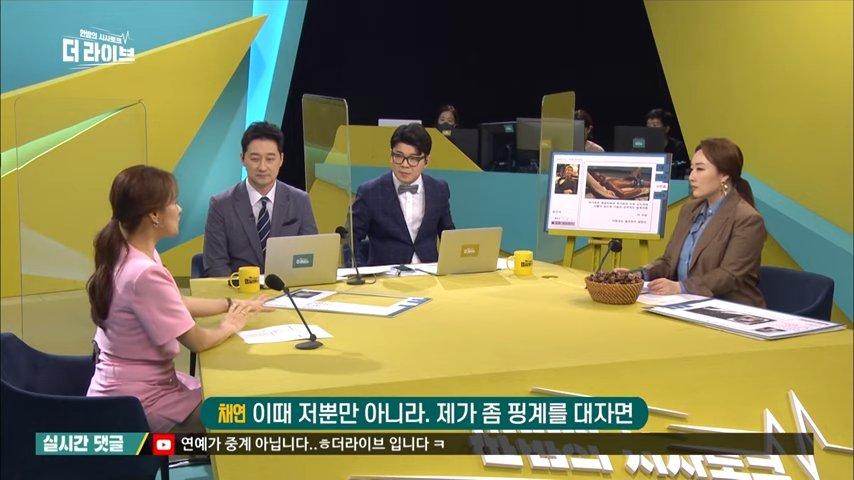 KBS-210429-1-56-screenshot