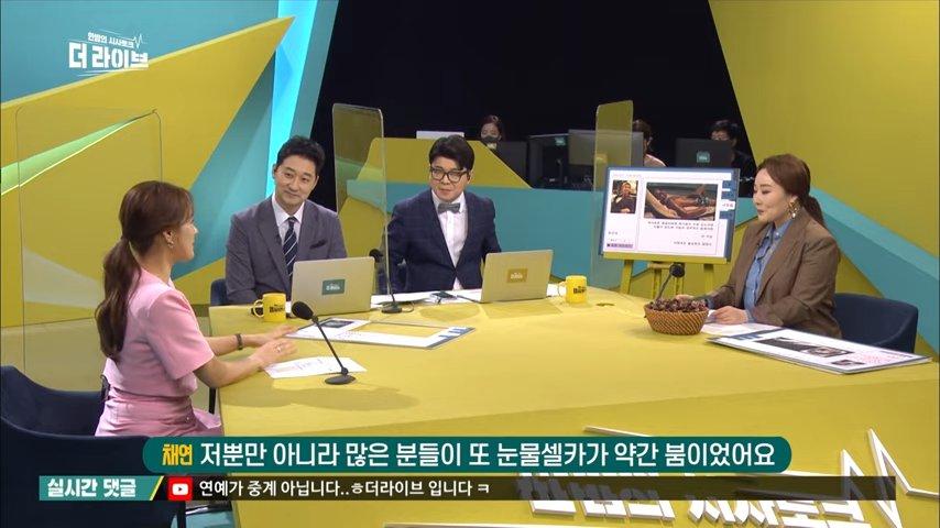 KBS-210429-1-59-screenshot
