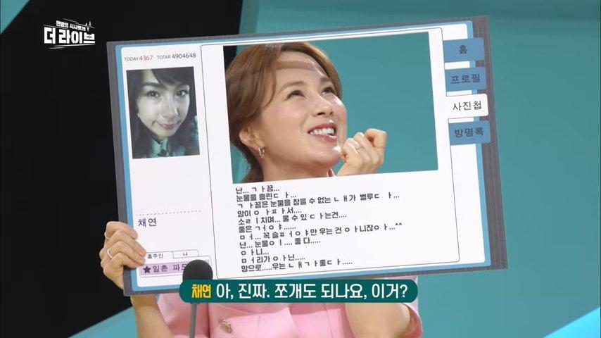 KBS-210429-1-7-screenshot