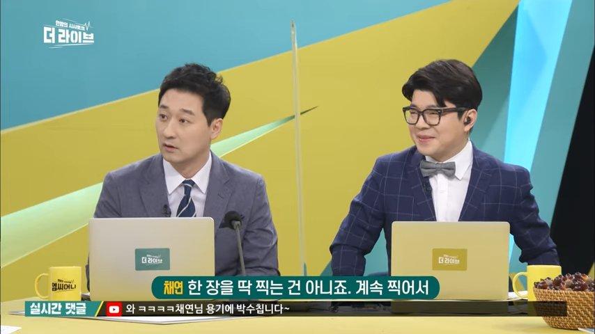 KBS-210429-2-16-screenshot
